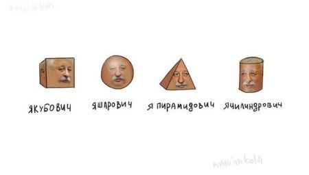 Комиксы для поднятия настроения
