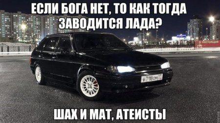 Приколы на дороге, авто юмор