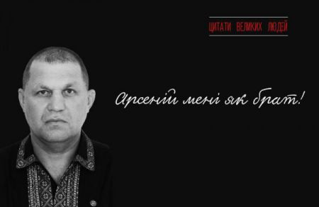 Человек, которого боится Чак Норрис: сеть заполнили коллажи на Арсения Яценюка