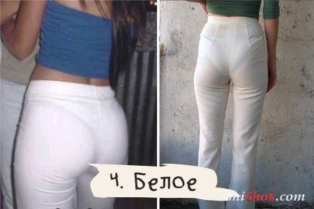 11 ошибок, доказывающих, что 80% женщин не умеют носить нижнее белье