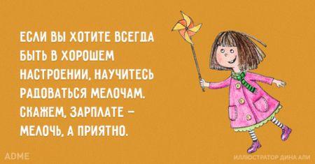 Открытки о том, что счастье — в мелочах