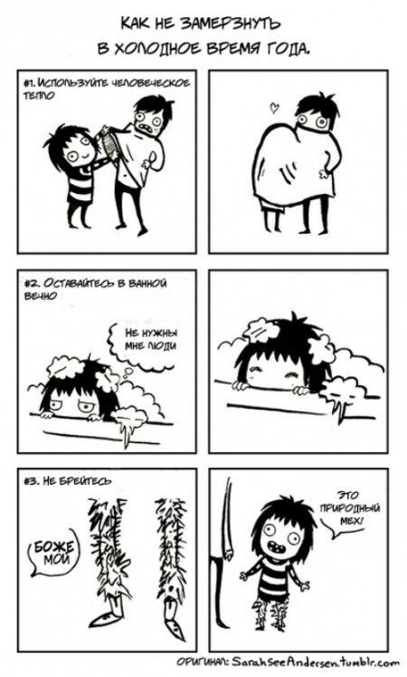 Комикс о том, как нелегко быть девочкой