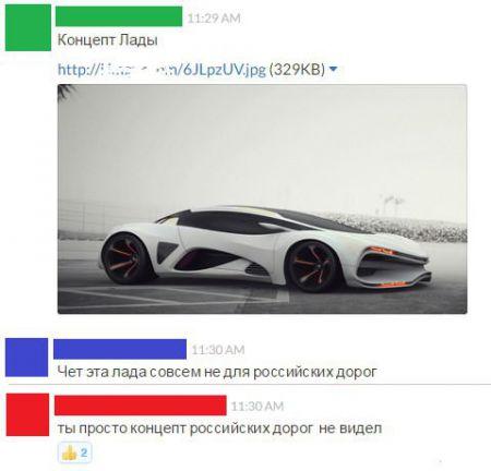 Смешные комментарии из соц сетей