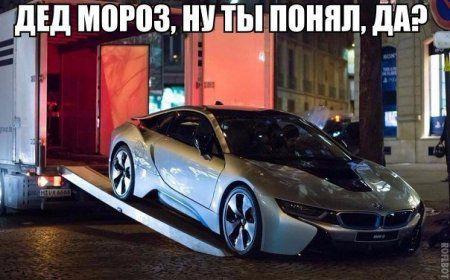 Новые авто приколы появились