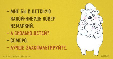 Жизненные открытки о семейных отношениях