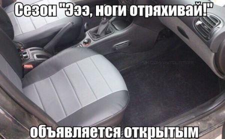 Фото подборка авто приколов назрела