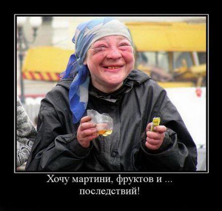 Демотиваторы смешные для счастливых