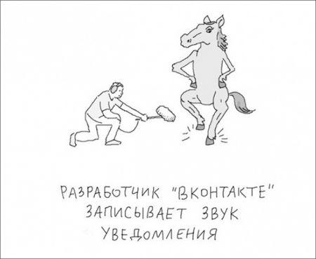 Иллюстратор, который перевел сарказм на новый уровень