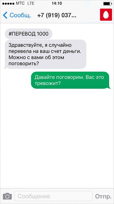 Не в деньгах счастье а в прикольных СМС