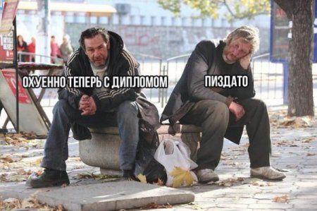 Алко-приколы (23 фото)