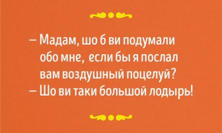 Одесса — самый романтичный город в мире