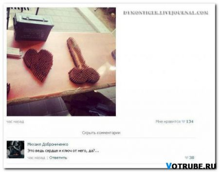 Смешные комментарии из соцсетей (10 фото)