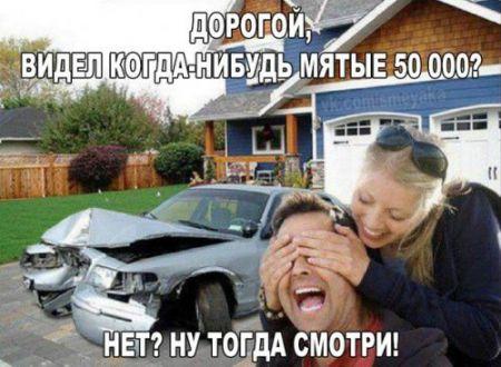 Новые АВТОприколы (18 фото)