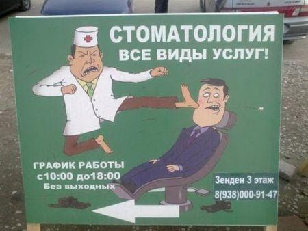 Суровая и беспощадная медицина