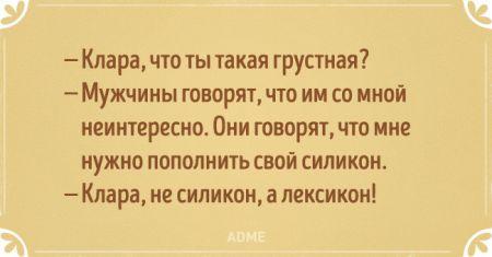 15 открыток с неподражаемыми диалогами из Одессы