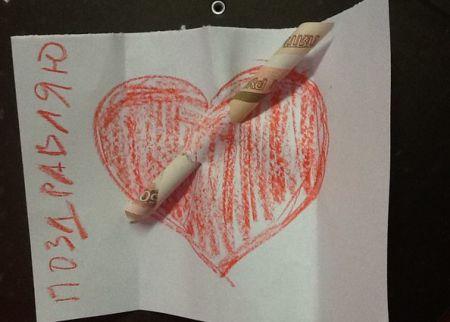 Сумасшедшие идеи подарков на День святого Валентина