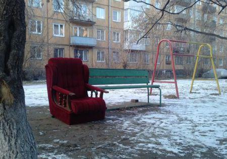 """Целевая программа """"Двор для молодой семьи"""""""