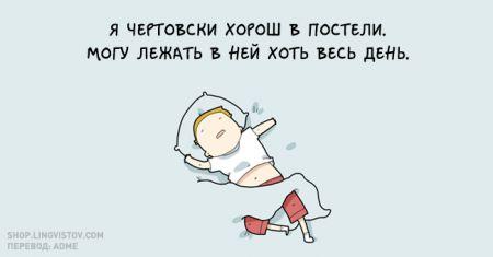 Открытки для тех кто хочет еще поспать