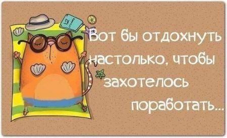 Порция открыток, что повеселят вас от дущи