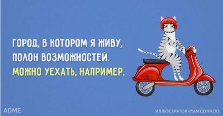 Саркастические открыток для правдорубов