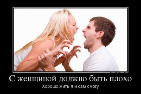 Демотиваторы про девушек к 8 марта