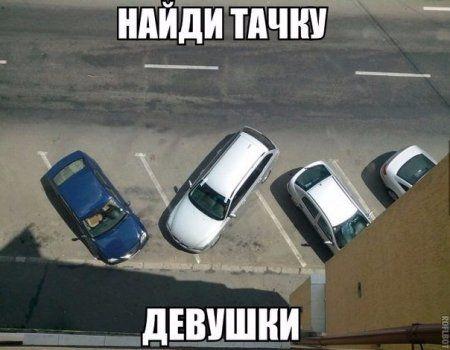 Авто приколы (21 фото)
