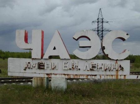 Авария на Чернобыльской АЭС:  как это было