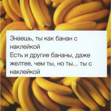 Что означают цифры в наклейках на фруктах