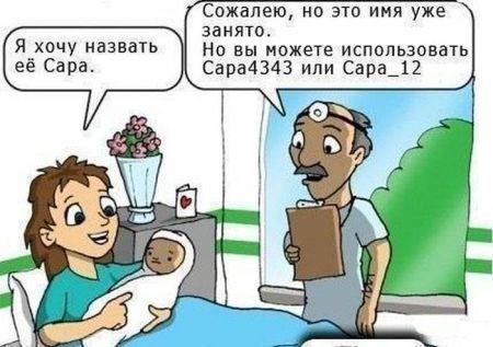 Забавные комиксы (18 шт)