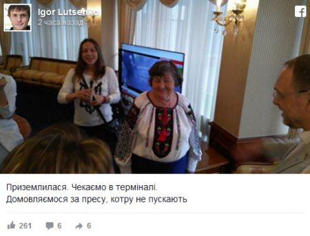 Обмен Савченко на ГРУшников: онлайн