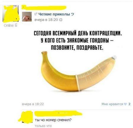 Смешные комментарии из социальных сетей (29 фото)