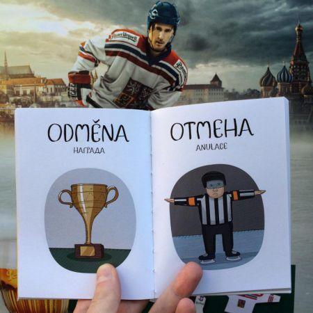 Весёлый чешско-русский словарик