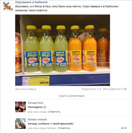 Смешные комментарии из социальных сетей от 3.07.2016