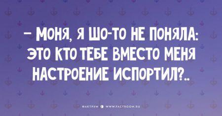 15 классных одесских шуток, которые гарантировано поднимут вам настроение!
