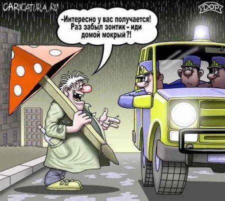 Хорошие карикатуры