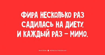 Одесские женщины неповторимы: 25 анекдотов