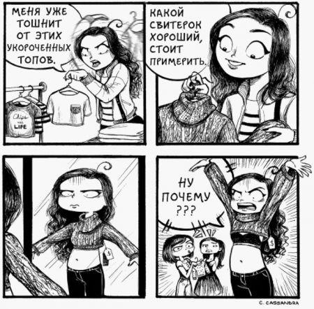 О том как трудно быть женщиной в комиксах