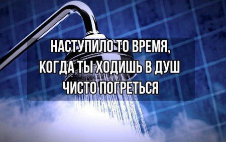 Фото-приколов и картинок ночной пост (35 фото)