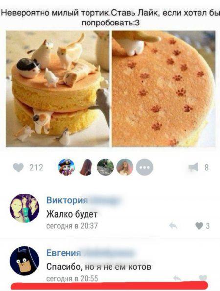 Порция смешных коментариев из соц сетей