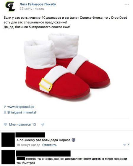 Свежие комментарии из социальных сетей