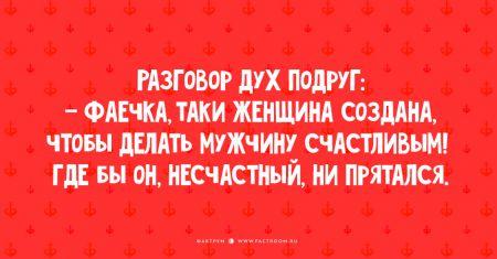 Вот о чём говорят женщины в Одессе