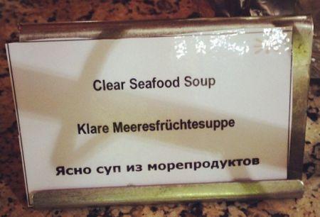 Уморительные перлы переводчиков