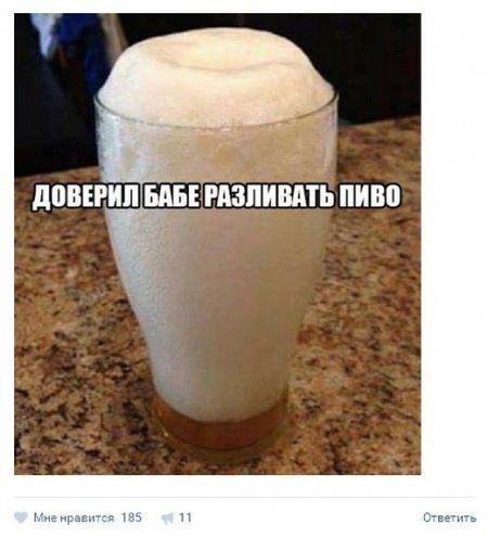 Алкогольный юмор (31 фото)