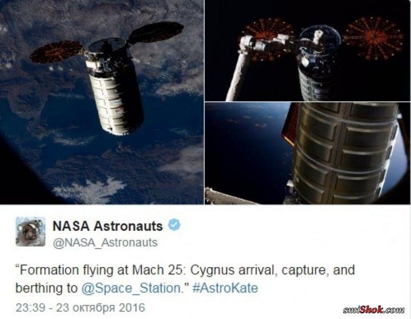 Ракета с украинской первой ступенью прибыла на МКС