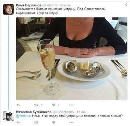 Смешные комментарии из социальных сетей от 5 октября 2016