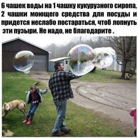 Вечерний пост фото прикольных