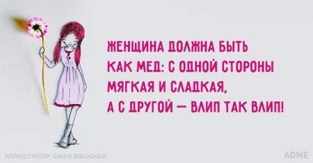 Открытки о сильных женщинах (20 шт)
