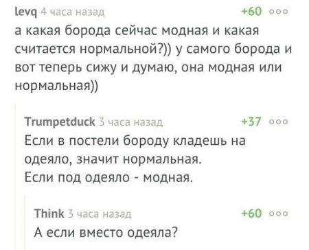 Смешные комментарии из социальных сетей от 14 октября 2016