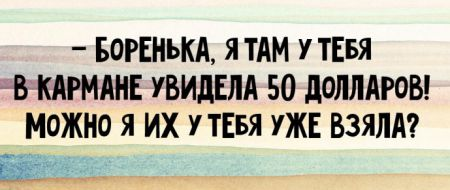 Чёртова дюжина чертовски смешных анекдотов из Одессы