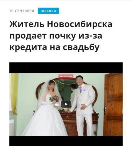 Все шло нормально, пока они не вспомнили, что женаты